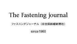 THE FASTENING JOURNAL