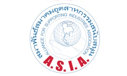 ALLIANCE FOR SUPPORTING INDUSTRIES ASSOCIATION (A.S.I.A)