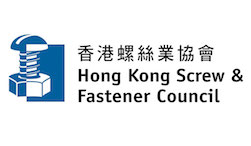 HKSFC – The Hong Kong Screw and Fastener Council